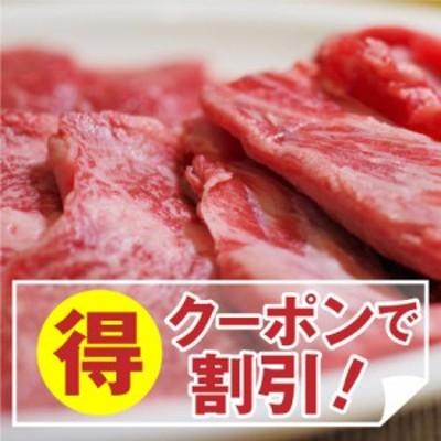 《クーポンで割引対象》 国産牛(F1) クラシタ 焼肉 250g 焼肉 バーベキュー BBQ お花見 花見 肉 カルビ BBQ 焼き肉 国産 肉 ギフト