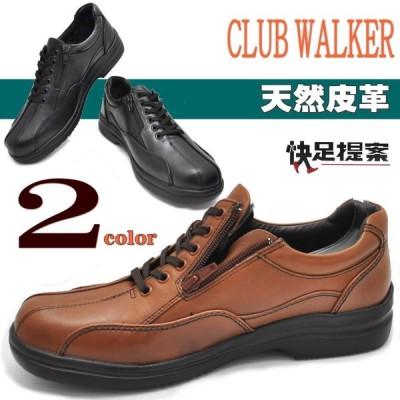(クールビズ)本革/ファスナー付き/3E/CLUB WALKER/ウォーキングシューズ/No5101