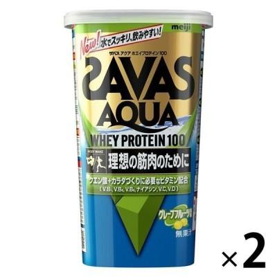 明治ザバス(SAVAS) アクアホエイプロテイン WPI グレープフルーツ 14食分 2個 明治 プロテイン