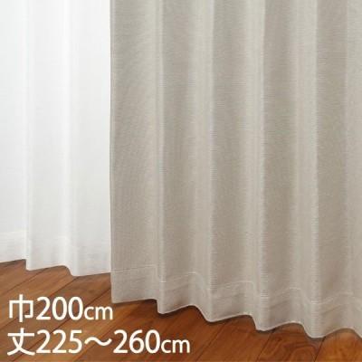 カーテン 遮光カーテン   カーテン ドレープ ベージュ 形状記憶 遮光1級 ウォッシャブル 防炎 巾200×丈225〜260cm TDOS7009 KEYUCA ケユカ