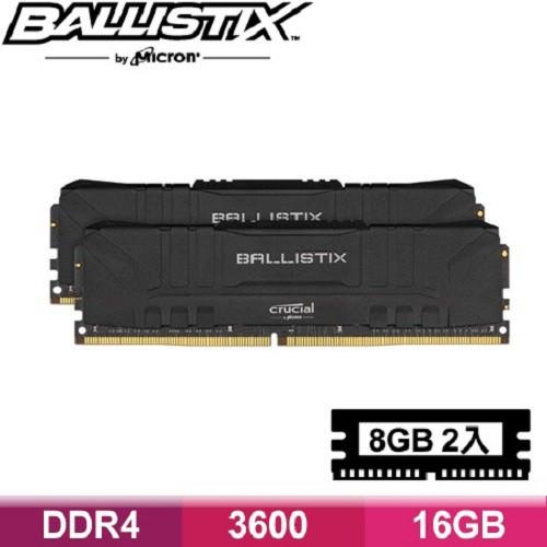 美光 Crucial Ballistix DDR4-3600-16G(8G*2)-黑