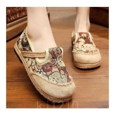 2枚!エスニックレディースパンプスリネンチャイナ風靴クマ刺繍中華靴ペキン布靴カジュアルシューズコンフォートパンプス履きやすい