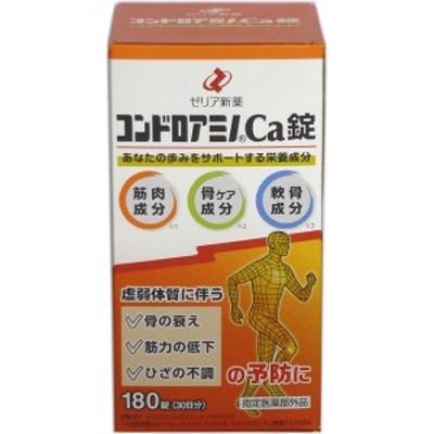 コンドロアミノCa錠 180錠【指定医薬部外品】