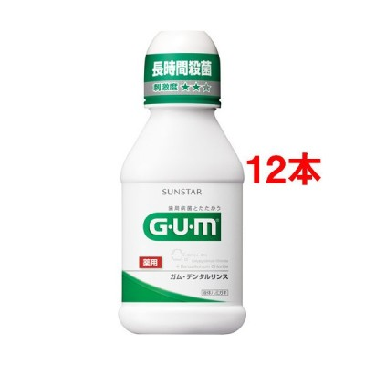 GUM(ガム) 薬用 デンタルリンス レギュラー ( 80ml*12本セット )/ ガム(G・U・M)