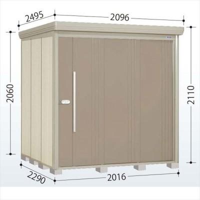 物置 屋外 おしゃれ タクボ物置 ND/ストックマン 側面棚 ND-2022Y 一般型 標準屋根 『追加金額で工事可能』 カーボンブラウン