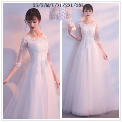 パーディードレス ウエディングドレス キャバドレス aラインワンピ ロング丈ドレス 大きいサイズ 顔合わせ 結婚式ドレス 20代 30代 40代