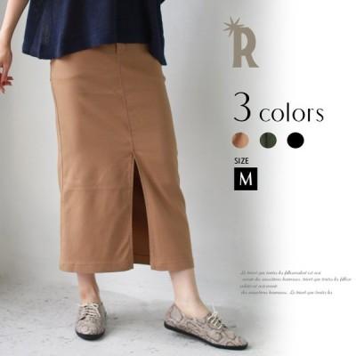 【Autumn SALE】ボトムス(Z32895)レディース ストレッチタイトスカート 【Cu】 【2019 S/S】 ▼