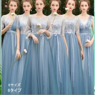 ウェディングドレス ロング丈ドレス ブライズメイド 花嫁の介添えドレス 袖あり 大人 演奏会 二次会 パーティードレス 20代 30代 40代 披