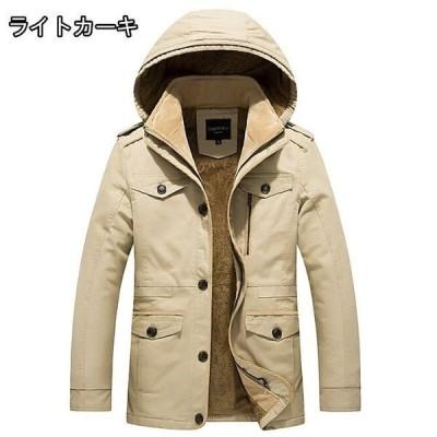 メンズミリタリージャケット 中綿コートボアジャケットモッズコート  裏ボア厚手 大きいサイズあり あったか 防風 防寒着