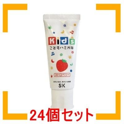 まとめ買い ヱスケー石鹸 エスケー石鹸 キッズハミガキ ストロベリー 60g 24個セット