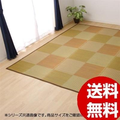 い草花ござカーペット 『ピーア』 ブラウン 団地間2畳 約170×170cm  4323822