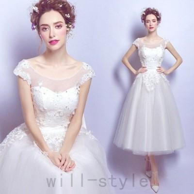 短納期 ミモレ丈 ドレス 無地 ワンピース レース 結婚式 白ワンピース 二次会 花嫁 ウエディングドレス ウェディングドレス エンパイア 結婚式