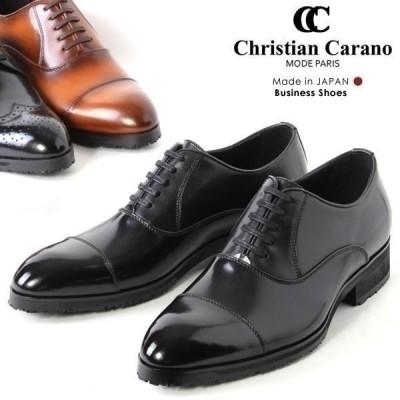 ビジネスシューズ 本革 日本製 革靴 メンズ ビジネス メンズ革靴 撥水 ChristianCarano クリスチャンカラノ HTK-862 HTK-859
