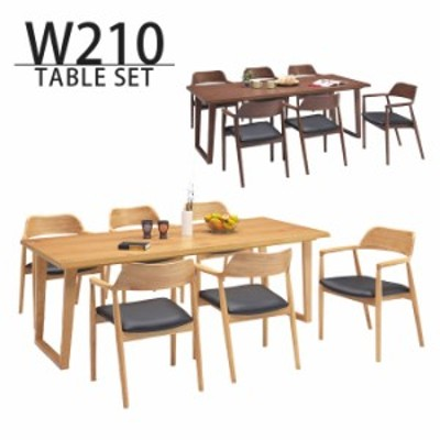 ダイニングテーブル7点セット 210cm テーブル 6人掛け 7点セット 高級  無垢 シンプル モダン ミッドセンチュリー 6人用