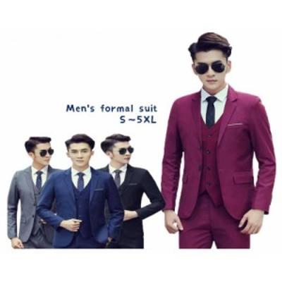 スーツ3点セット メンズ フォーマルスーツ ジャケット+パンツ+ベスト ビジネススーツ 結婚式 紳士服 礼服 二次会 就活 スーツ 4色 二枚