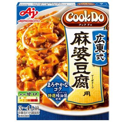 味の素 CookDo 麻婆豆腐 広東式 135g