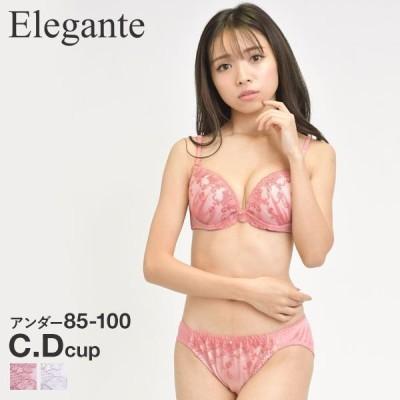 (エレガント)Elegante 花柄刺繍 ブラジャー ショーツ セット 大きいサイズ グラマー CD