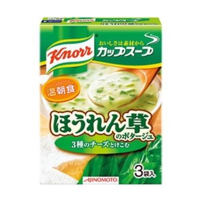 (まとめ)味の素 クノール カップスープ 3種のチーズとけこむ ほうれん草のポタージュ 1箱(14.5gx3袋入)〔×10セット〕