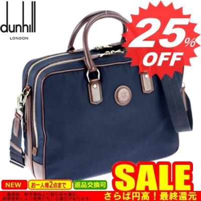 ダンヒル バッグ ブリーフケース DUNHILL  L3WG41N  比較対照価格 140,400 円