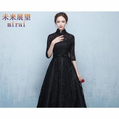 パーティードレス 結婚式 ロングドレス 立ち襟 ドレス 袖あり ウェディングドレス 二次会ドレス レースアップ パーティドレス お呼ばれ