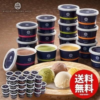 アイス アイスクリーム ギフト スイーツ 内祝い 内祝 お返し 出産 結婚 京都センチュリーホテル アイス 36個入 A-CA10