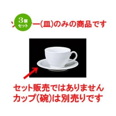 3個セット 碗皿 洋食器 / siroソーサー L 寸法:15 x 2.7cm