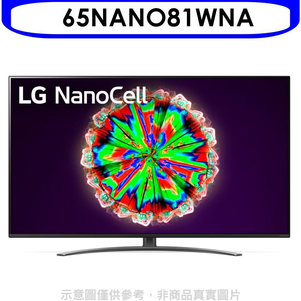 LG樂金【65NANO81WNA】65吋一奈米4K電視