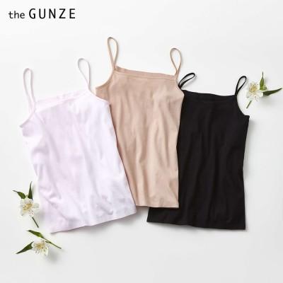 GUNZE グンゼ the GUNZE 【SEAMLESS】キャミソール(レディース) シュガーブラウン L