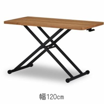 【メーカー直送・送料込】関家具 昇降テーブル ライズ 幅120cm オーク 307596