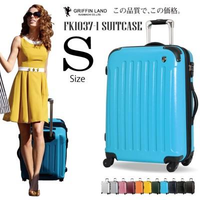【クーポン使用可能】【一年間無償修理保証】【送料無料】Sスーツケース 小型 TSAロック 軽量 キャリーケース キャリーバッグ キャリーバック FK1037-1 ★スーツケース 小型