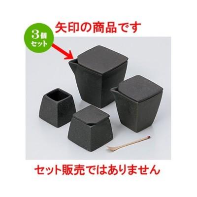 3個セット カスター 和食器 / 黒備前角汁次(大) 寸法:7 x 7 x 8cm ・ 180cc