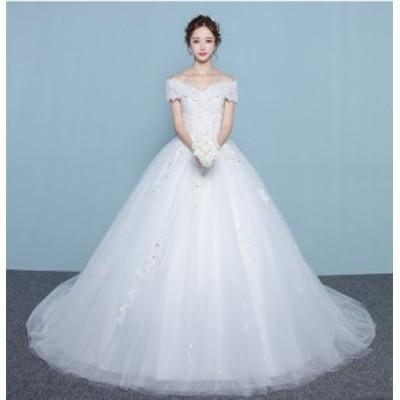 体型カバー ウェディングドレス トレーン オフショルダー  結婚式 披露宴 オーダーサイズ可 お得ベール,パニエ,グローブ3点セット付 H019