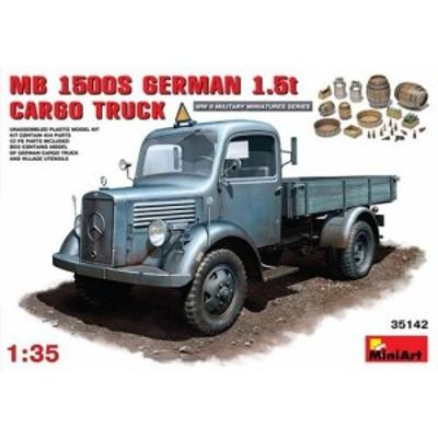 ミニアート 1/35 ドイツ軍L1500S 4X2カーゴトラック プラモデル(未使用品)