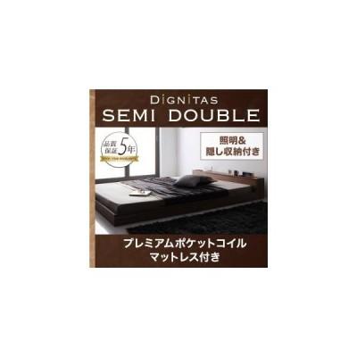 フロアベッド ローベッド dignitas ディニタス Pポケットマットレス付き セミダブルサイズ セミダブルベッド セミダブルベット