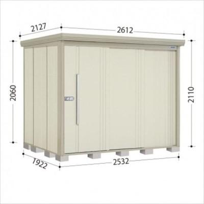 物置 屋外 おしゃれ タクボ物置 ND/ストックマン 側面棚 ND-2519Y 一般型 標準屋根 『追加金額で工事可能』 ムーンホワイト