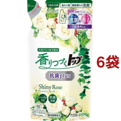 香りつづくトップ 抗菌plus シャイニーローズ 柔軟剤入り洗濯洗剤 つめかえ用 (720g*6袋セット)