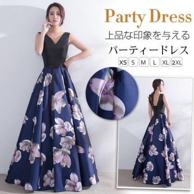 パーティドレス 結婚式 ドレス ロング丈 ウェディングドレス 花柄 ロングドレス パーティードレス 二次会 忘年会 お呼ばれ 大きいサイズ zd4252