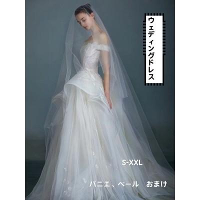 ウエディングドレス お花嫁ドレス プリンセスライン ブライダル レンタルドレス フリル 高級 華奢 復古宮廷風 刺繍 白いドレス パニエとベールおまけ S-XXL
