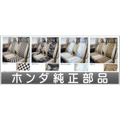NBOX+ シートクロス  ホンダ純正部品 パーツ オプション