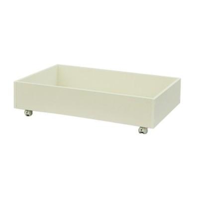 ベッド下収納ワゴン 「ホワイト」