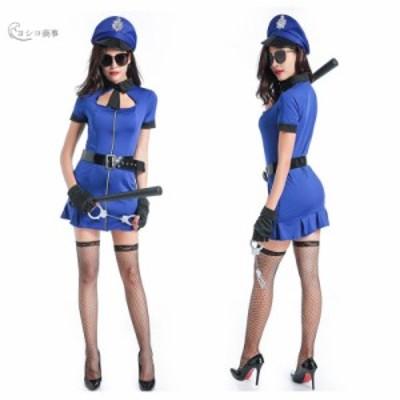 女警察風 コスチューム コスプレ 仮装 衣装 ハロウィン レディース 大人用 セクシー 制服 ミニドレス 舞台劇 出演 パーティー 変装