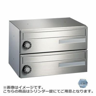NASTA ナスタ ポスト 2戸 シリンダー錠 240×360×275.5 KS-MB403S-2C   KS-MB403S シリーズ メール便 はがき DM パンフレット カタログ