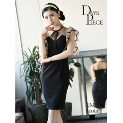 キャバ ドレス キャバドレス キャバクラ ミニドレス パーティードレス DaysPiece 韓国風 キャバドレス 長袖 シアー