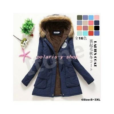 アウターレディースコートファーコートロングコート中綿コート裏起毛ジャケットフェイクファー付体型カバーもこもこフード付き冬暖かい防寒秋