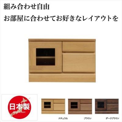 テレビ台 幅60 完成品 木製 国産 ローボード セール
