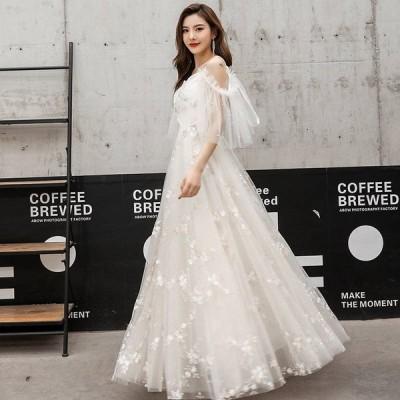 花嫁ドレス 編み上げ Aライン 半袖 パーディードレス キャミワンピース ロングドレス ウェディング レディース 発表会 二次会 披露宴 結婚式 ドレス