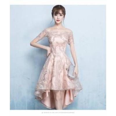 パーティドレス レース ショート丈 袖あり 半袖 30代 ピンク 春夏 結婚式 刺繍 オフショルダー フィッシュテール b275