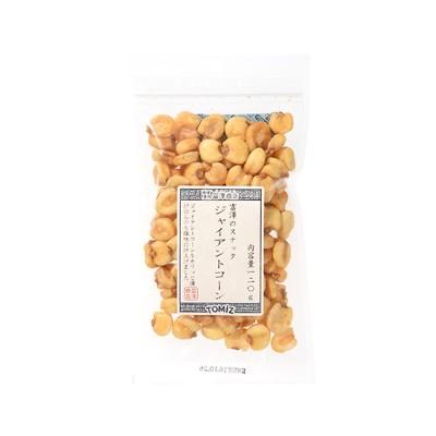 富澤のスナック ジャイアントコーン / 120g ナッツ(アーモンド・くるみ等) その他のナッツ