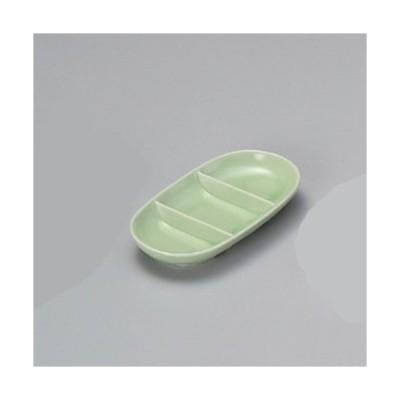 和食器 / 薬味皿 ヒワ釉小判三品皿 寸法:14.5 x 7.5 x 2cm