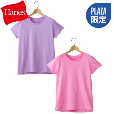 Hanes ヘインズ ジャパンフィット クルーネックTシャツ 【2枚組】 ピンク&パープル
